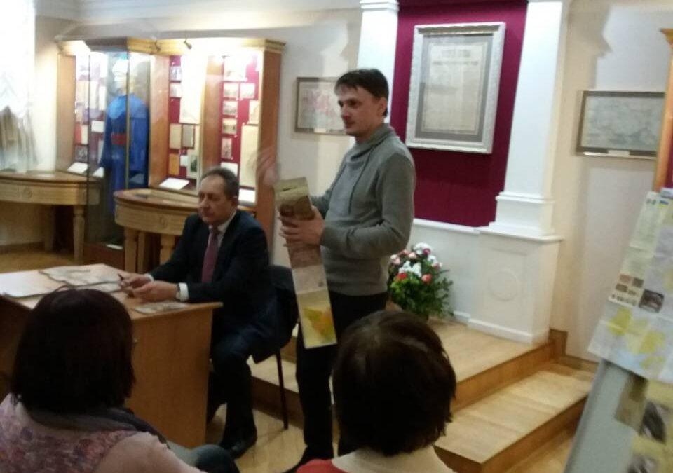 6 березня відбулася презентація карти «Українська Центральна Рада»